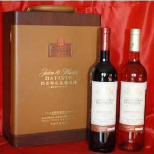产品首页 食品,饮料 酒类 葡萄酒,香槟 巴蒂斯 双支礼盒