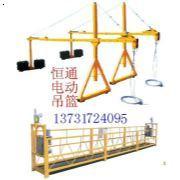 电动手动吊篮楼房吊沙机装修小吊运机恒通小吊机墙壁开槽机