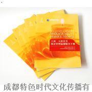 悦华置地物业集团 认证手册业主服务手册物业管理协议设计印刷