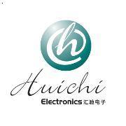 电子电器企业标志设计VI设计产品画册企业画册设计印刷