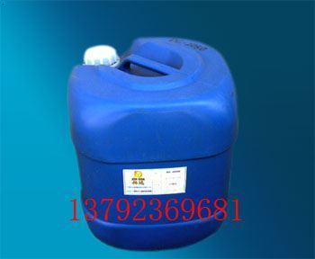 固化剂 酚醛树脂配套固化剂