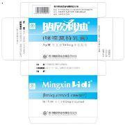 成都药业药品包装设计印刷推广