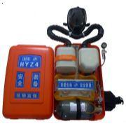 HYZ4隔绝式正压氧气呼吸器