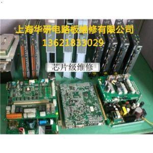 【上海注塑机电路板维修|电梯电路板维修】厂家