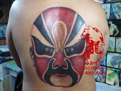 纹身行业(当时为业余爱好)