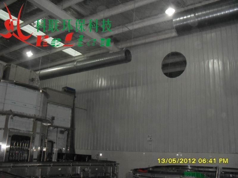 长沙地铁螺旋风管应用