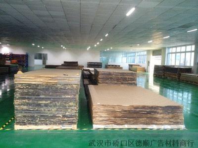 有机玻璃|武汉有机玻璃批发|武汉有机玻璃供应