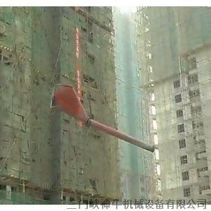 塔吊用料斗图片