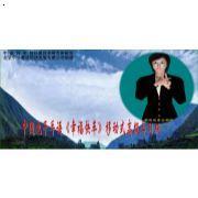 中国电子手语 《幸福快车》移动式高级学习版软件—聋哑学生学习的必备工具