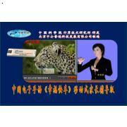中国电子手语《幸福快车》移动式家长辅导版软件—爱的奉献(聋哑人家长必备学习工具)