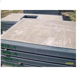 产品首页 建筑,建材 钢结构 钢构轻型屋面板