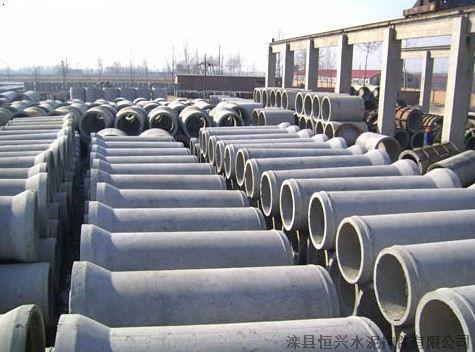 唐山水泥排水_唐山市利达水泥管厂排水公程