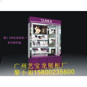 彩妆烤漆展柜/商场中岛专柜/护肤品烤漆展柜