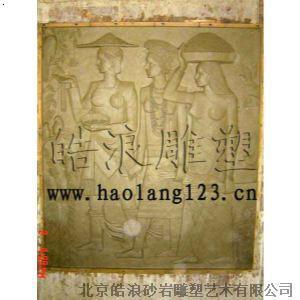 130 少数民族风格浮雕壁画制作人造砂岩傣族苗族风格壁画公司