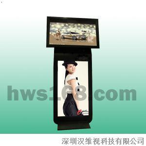 供应汉维视飞机场,地铁站双屏落地式广告机_深圳汉维
