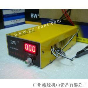 自制电鱼器原理图_自制电鱼器原理图设计