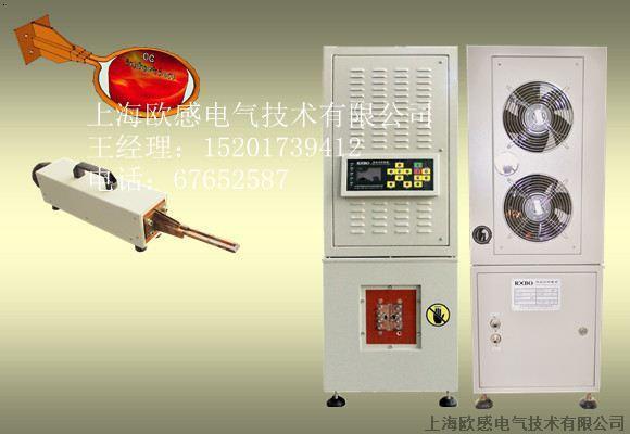 上海感应加热电源公司