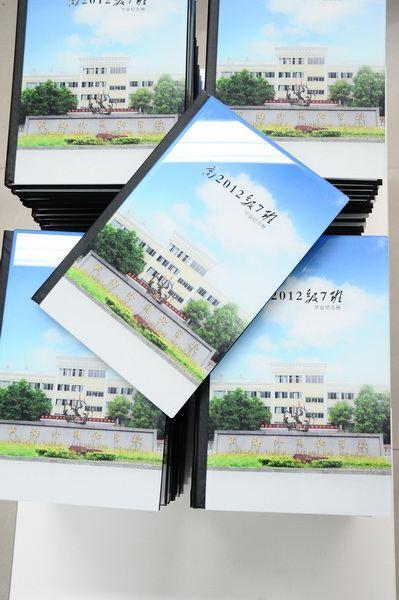 班级纪念册封面设计手绘图分享展示