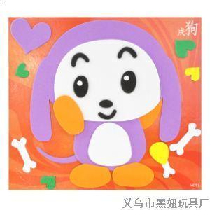 儿童环保 拼贴画 十二生肖 贴画 义乌市黑妞玩具
