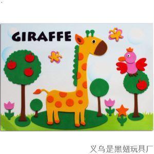 儿童手工贴画 幼儿园奖励拼图 厂家促销