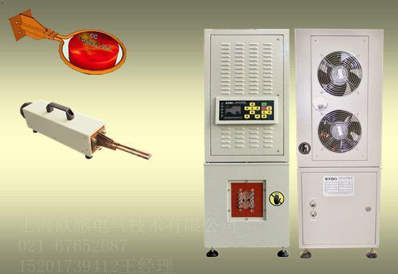 罐体保温设备,大型设