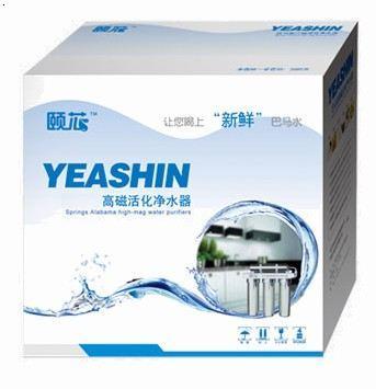 最好净水器品牌