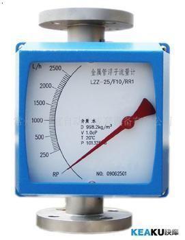 LZZ金属转子流量计