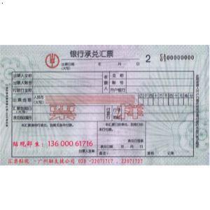 背书是指在票据背面或者粘单上记载有关事项