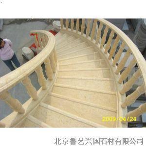 大理石旋转楼梯 北京鲁艺兴国石材有限公司