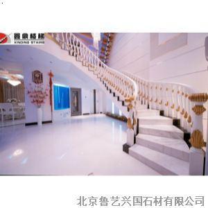 奢华大理石旋转楼梯 北京鲁艺兴国石材有限公司