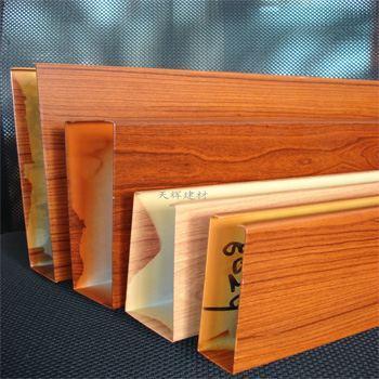 木纹铝方通铝方通厂