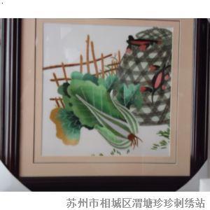 【手工苏绣】厂家,价格,图片_苏州市相城区渭塘珍珍站