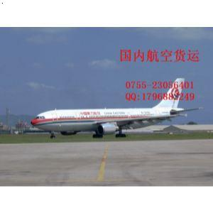 供应深圳到杭州空运 深圳物流哪家好