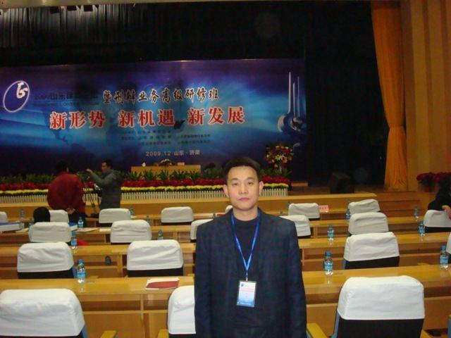 济南刑事辩护律师