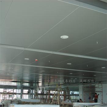 铝板天花价格_铝扣板 穿孔铝板 铝天花、铝扣板厂家-天辉建材020-84787868|广州市 ...