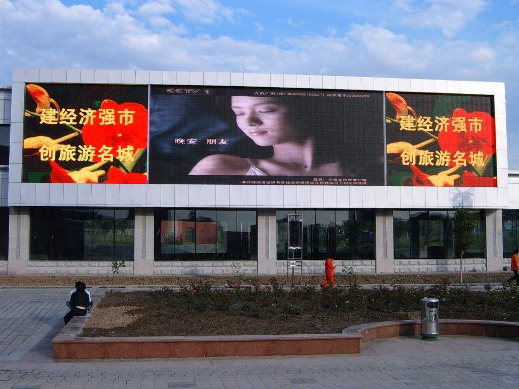 广东深圳辽宁省盘锦市LED显示屏报价价格 - 中国供应商