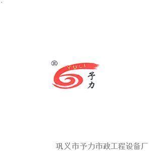 鹤林水泥 logo