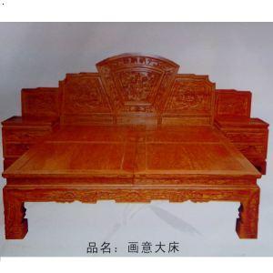 【红木大床】厂家,价格,图片_长沙昌隆红木家具厂厂家