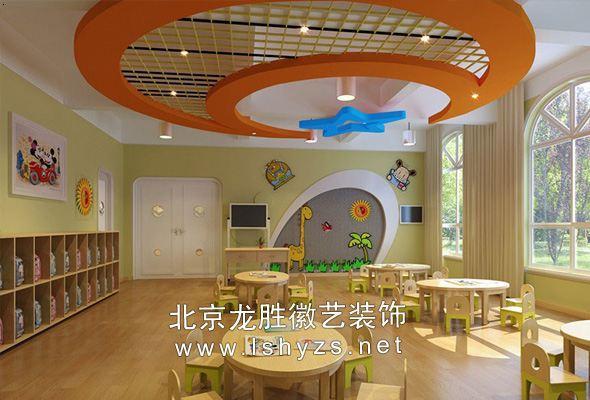 【幼儿园围墙】_幼儿园围墙地址