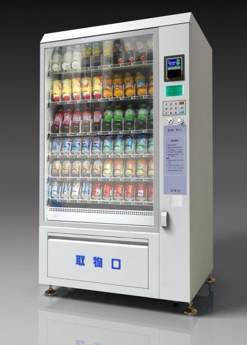 【投币自动饮料售货机】_投币自动饮料售货机