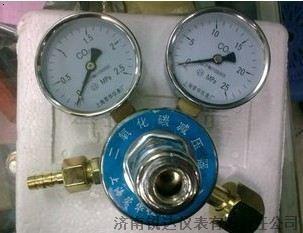 YQT二氧化碳减压器