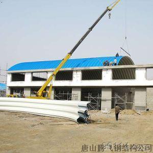 玉田拱形厂房_唐山腾飞钢结构公司-必途