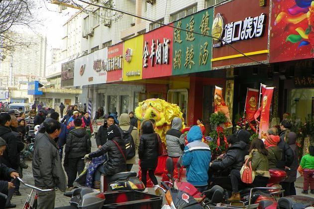 郑州道口烧鸡专卖店