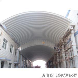 唐山拱形厂房安装_唐山腾飞钢结构公司-必途