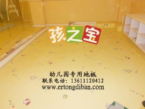 【小星星幼儿园】_小星星幼儿园地址