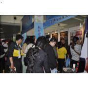 长春第四届创业博览会