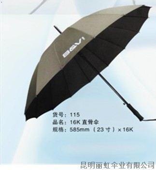 昆明雨伞--昆明广告伞