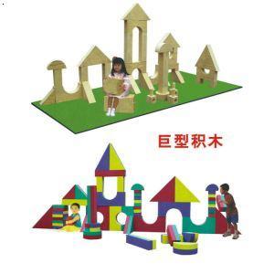 公馆积木积木、儿童厂家积木石家庄儿童价格厦门七星儿童有夹娃娃图片