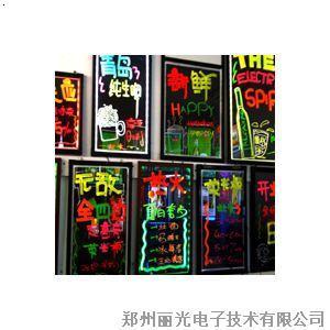 荧光板设计图 冷饮展示