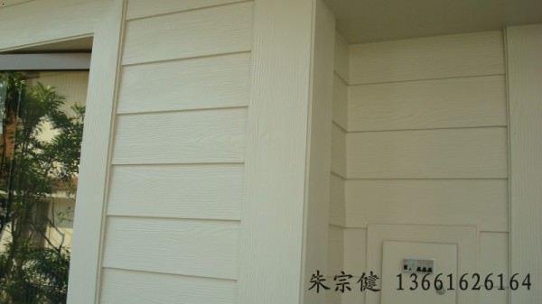 木纹理水泥板别墅装饰外墙挂板店铺门头装修